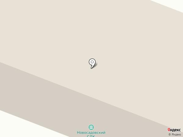 Новосадовский дом культуры на карте