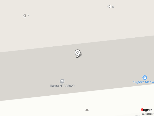 Почтовое отделение №29 на карте