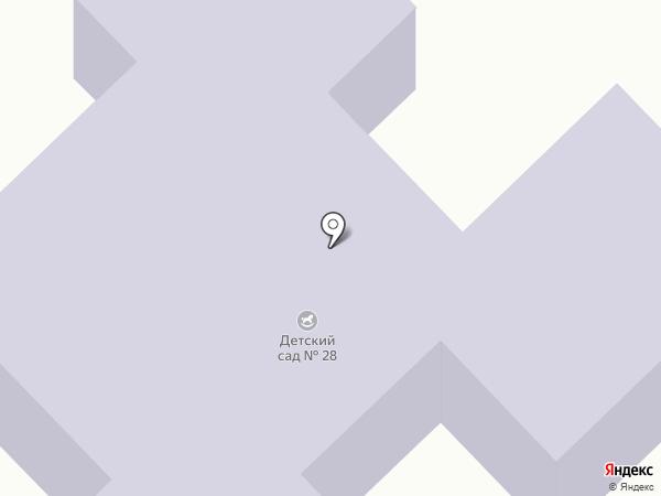Детский сад №28 на карте