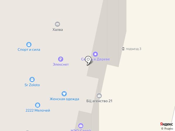 Удивительный Жираф на карте