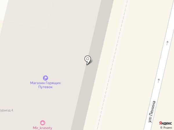 Звенигородский отдел ЗАГС на карте