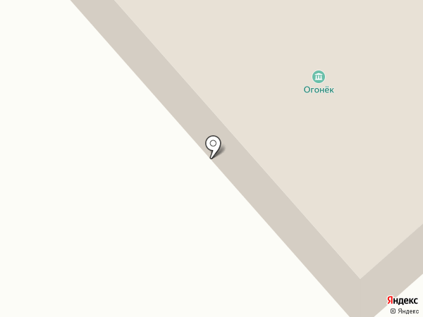 Огонек, МБУ на карте