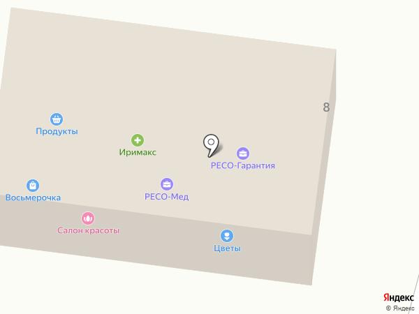 Иримакс на карте