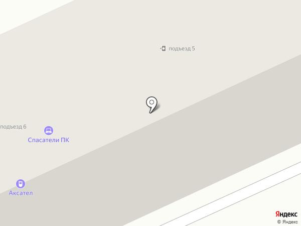 Почтовое отделение №143371 на карте