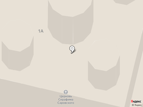 Церковь Серафима Саровского на карте