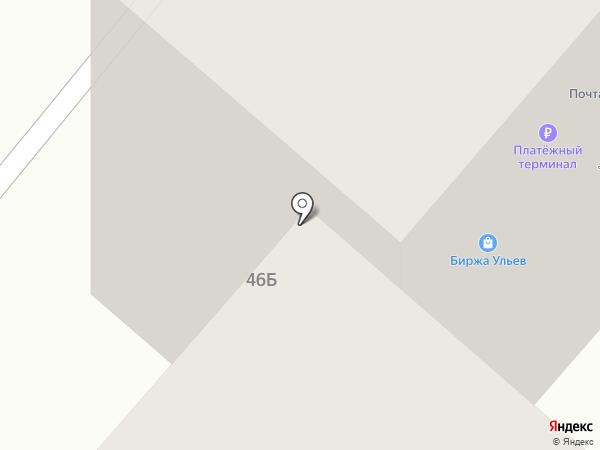 Почтовое отделение №143345 на карте