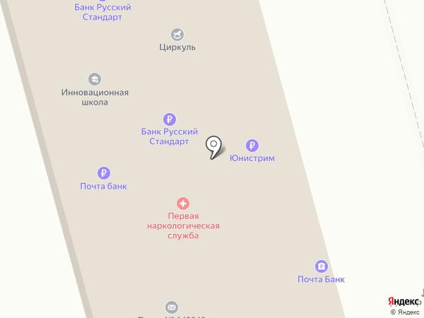 Аксион на карте
