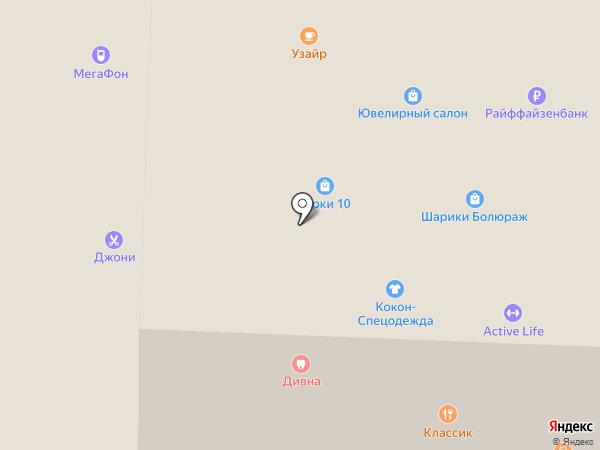 В стиле прованс на карте