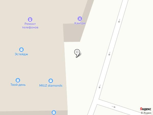Папиросочка на карте