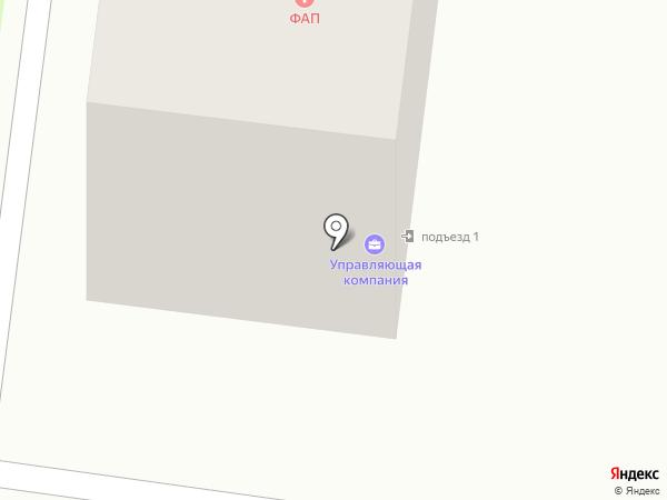 Рождественский фельдшерско-акушерский пункт на карте