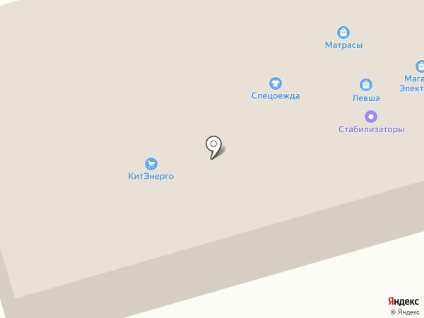 Магазин плитки на карте