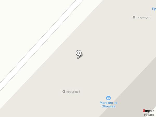 Апрелевский отдел ЗАГС на карте