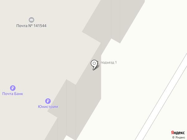 Администрация сельского поселения Кутузовское на карте
