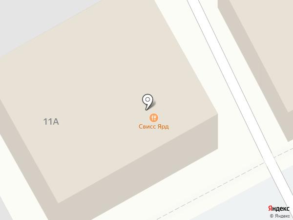 Swiss yard на карте