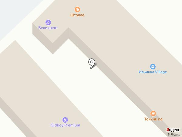OLDBOY на карте