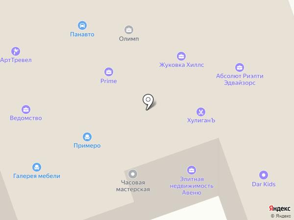 Оскар Ярд на карте