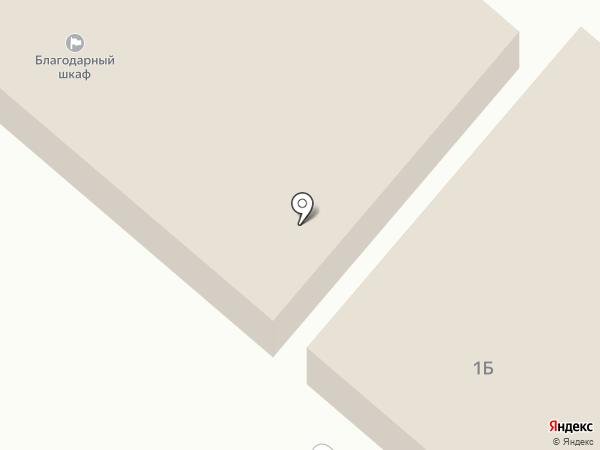 Бинс на карте