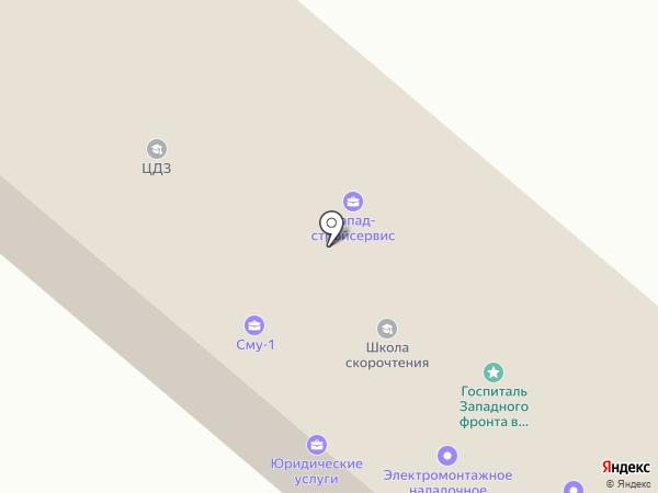 Одинцовское территориальное управление силами и средствами на карте