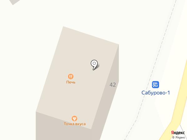 Гастрономическая лавка на карте