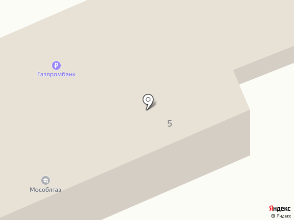 ОДИНЦОВОМЕЖРАЙГАЗ на карте