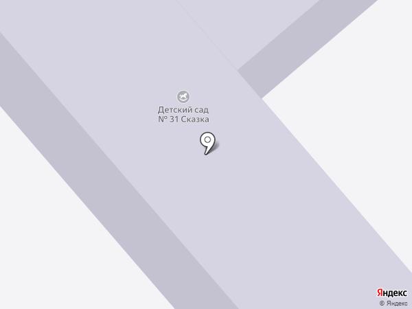 Детский сад №31 на карте