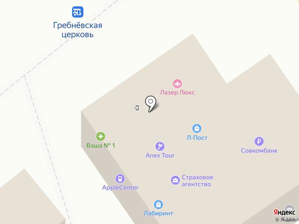 Анекс Тур на карте