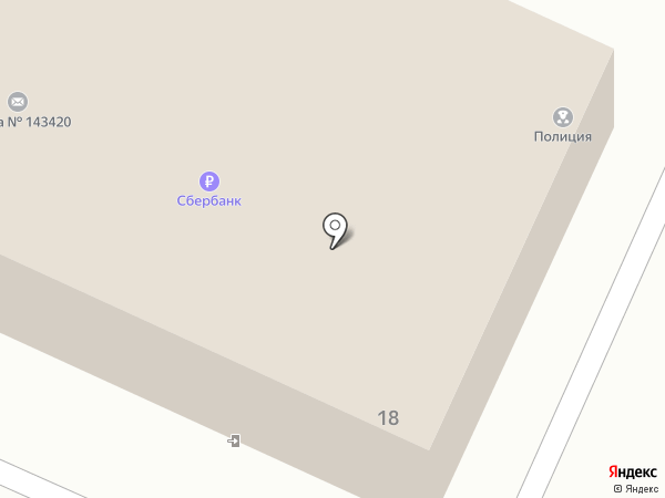 Почтовое отделение №143420 на карте