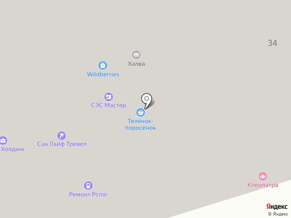 Клеопатра на карте
