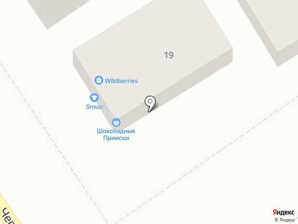 Берлога на карте