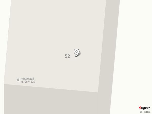 Дом творчества на карте