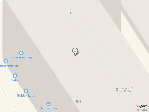 Канцтоварищ на карте