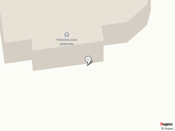 Храм Николая Чудотворца на карте