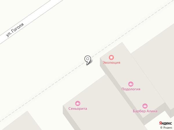 Сеньорита на карте