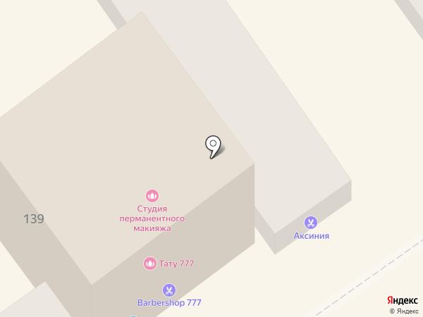 Mobile element на карте