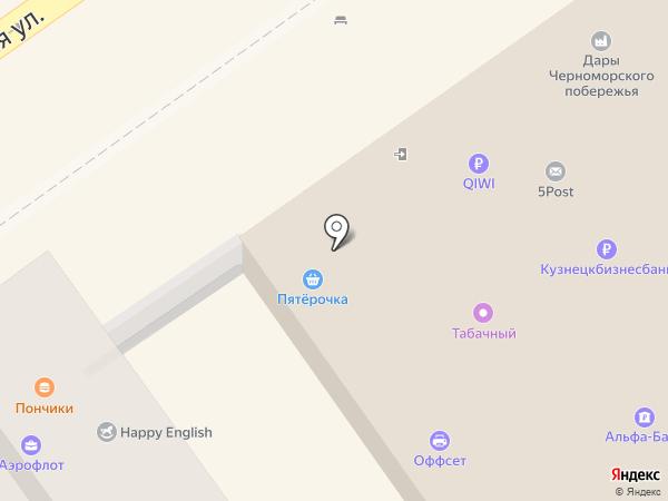 Пятка на карте