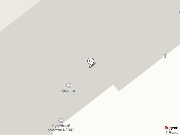 Коммунально-эксплуатационное управление на карте