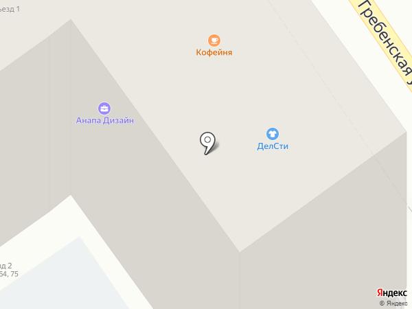 Академия туризма на карте