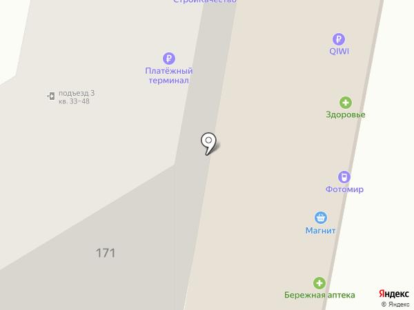 Профи дент на карте