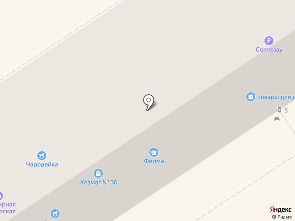 Гурман на карте