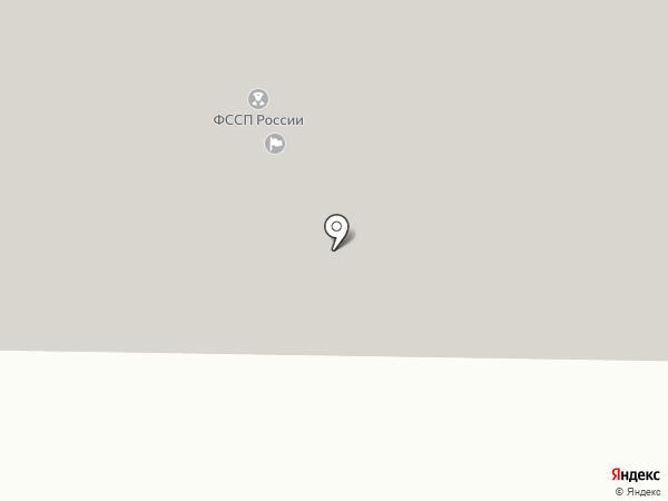 Красногорский отдел Управления Федеральной службы государственной регистрации на карте