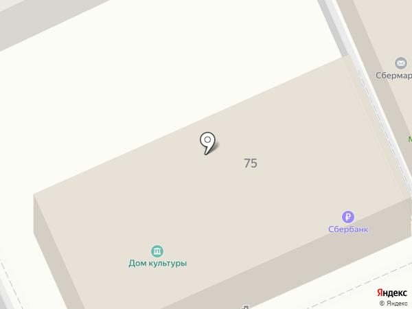 Айкидо Будо Синнен на карте