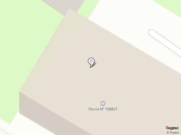 Почтовое отделение №108827 на карте