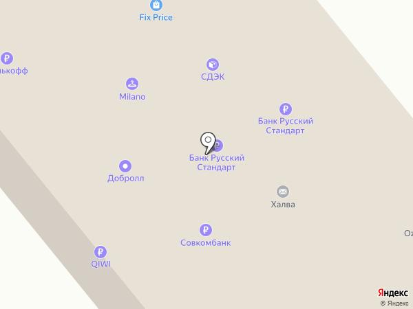 Химчистка G на карте