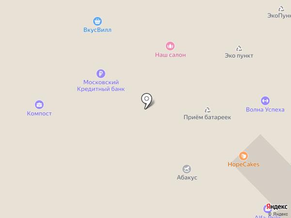 Администрация городского поселения Заречье на карте