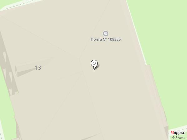 Почтовое отделение №108825 на карте