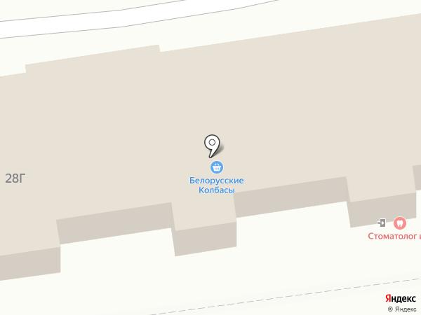 Шашлычный двор на карте