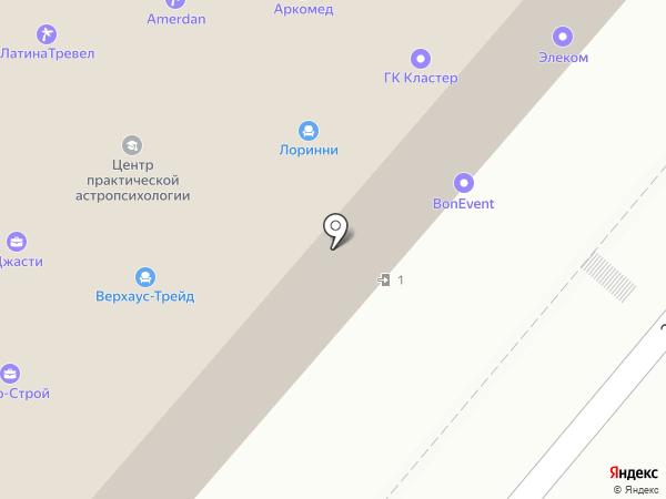 BEERIMPORT на карте