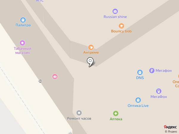 Авиатрансагентство на карте