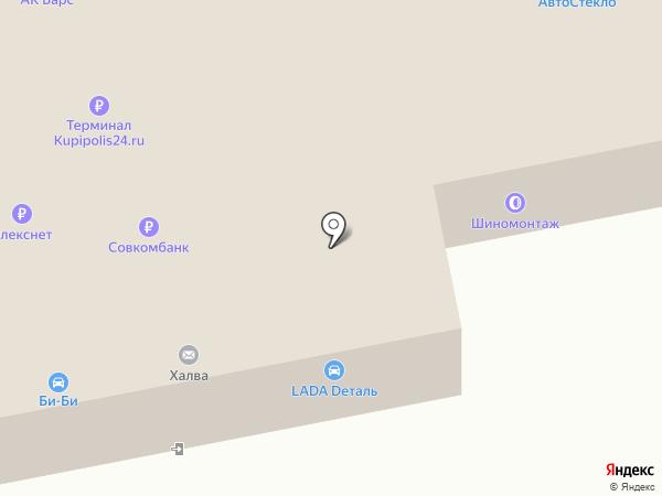 Авто Статус на карте