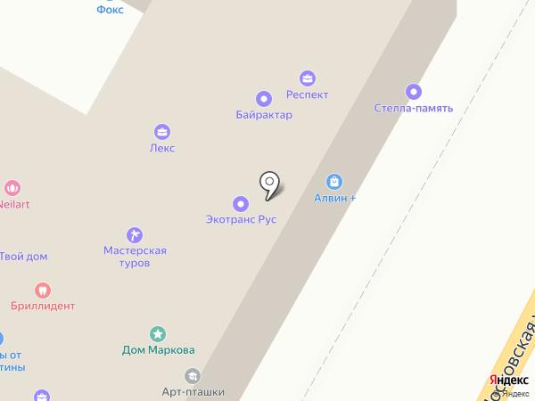 Респeкт на карте